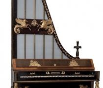 Zsiráf zongora