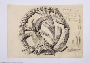 Iparművészet: Schima A. Bandi berlini tanulmányútja