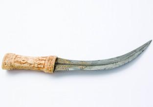 Helytörténet: Perzsa tőr