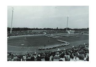 A XIII. Nyári Úttörő Olimpia győri rendezvényei