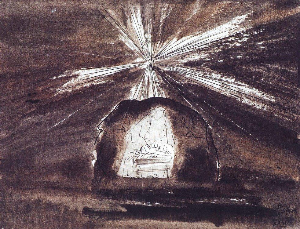 Borsos Miklós: Születés, 1975. Rizspapír, diófapác; 700 x 1000 mm
